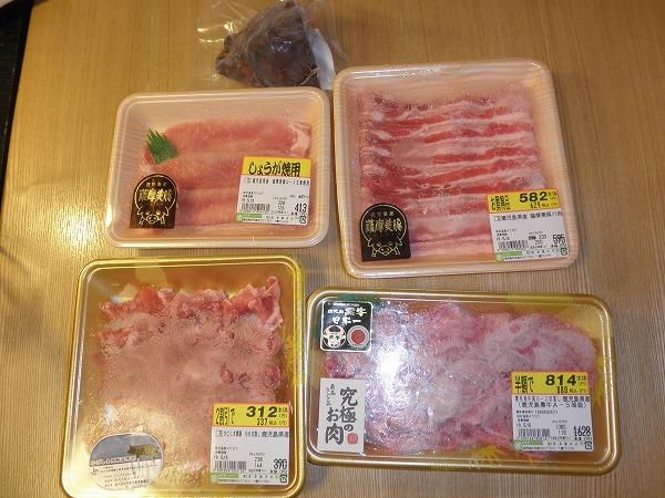 鹿児島の豚と牛の肉
