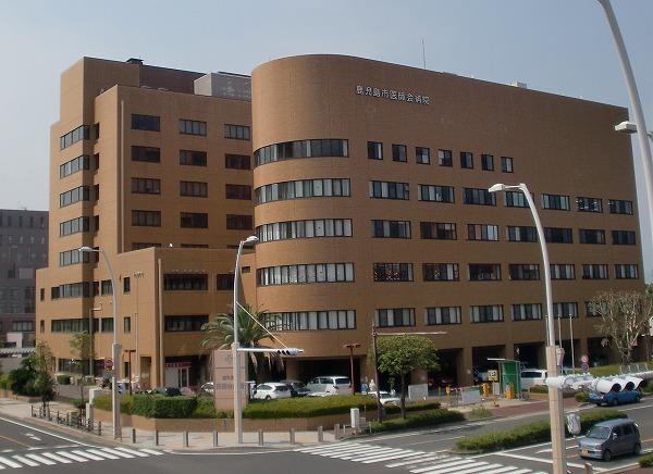 鹿児島市医師会病院