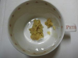 茶節を作る01